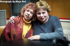 Нелли и Лиора